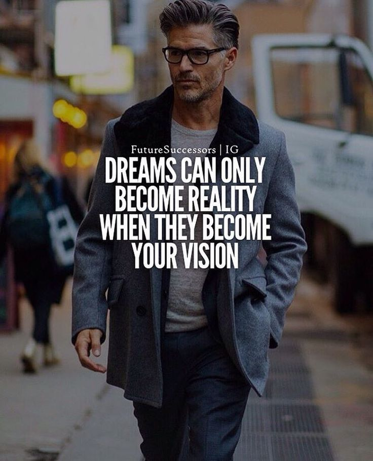 Vision is essential.
