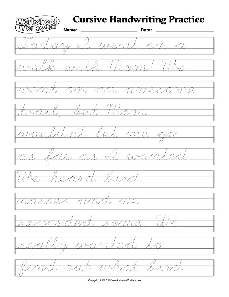 cursive handwriting worksheets cursive writing worksheet one word english pic 18 kids. Black Bedroom Furniture Sets. Home Design Ideas