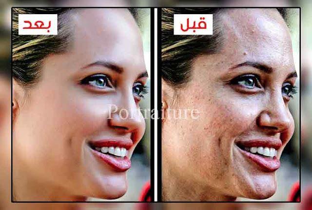 أقوى فلتر تنعيم البشرة للفوتوشوب فلتر الاستوديو Portraiture الاحترافي لتنعيم البشرة وإزالة الحبوب والشوائب من الوجه Portraiture Energizer Photoshop