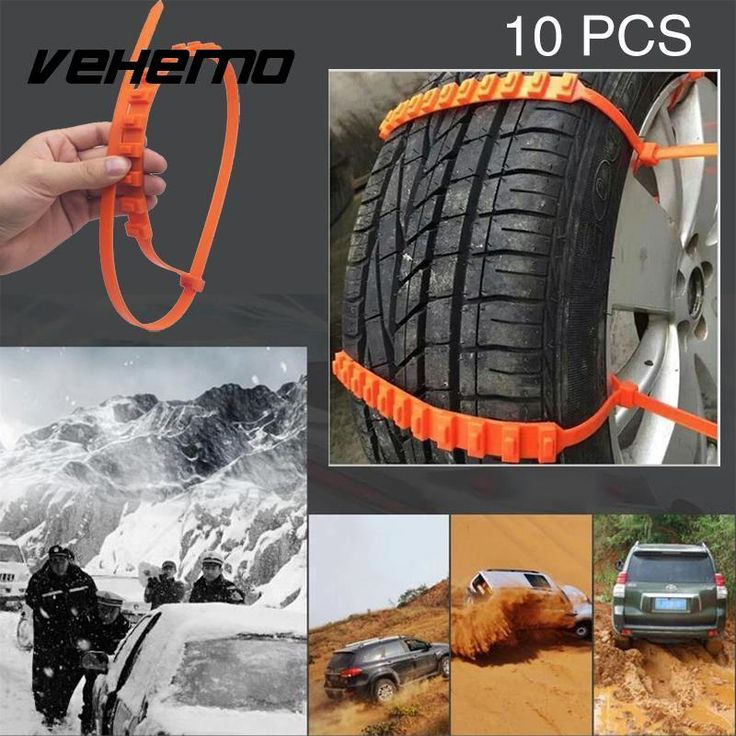 how to put on snow chains on a car