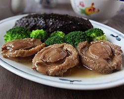 Braised Abalone with Sea Cucumber Recipe