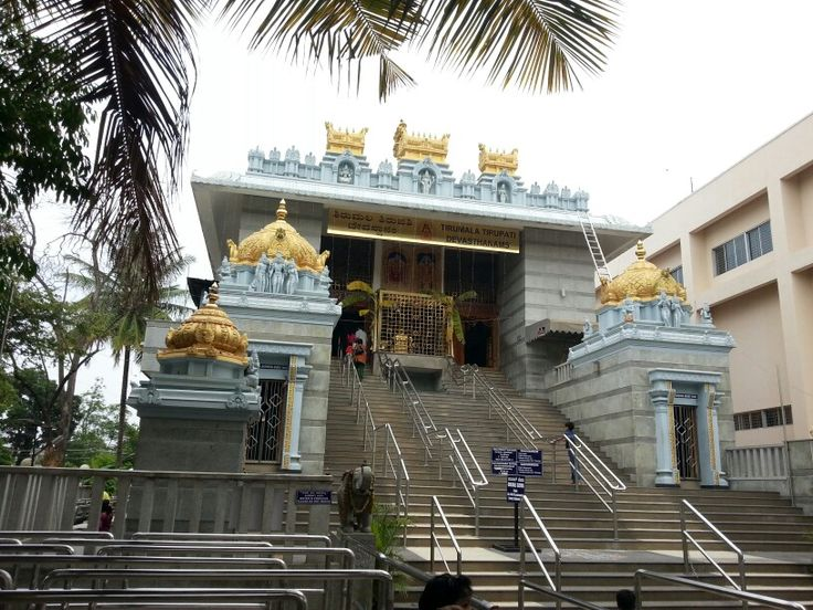 TTD Temple, Bangalore