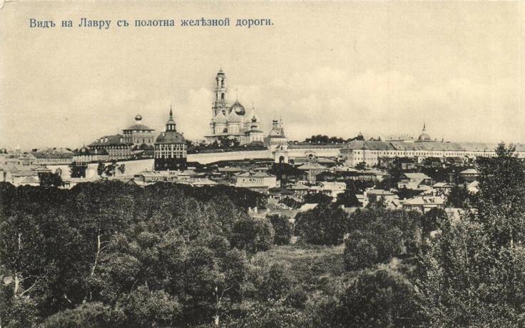 The Holy Trinity-St. Sergius Lavra view