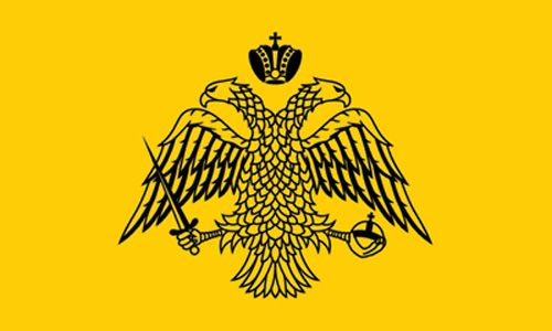 Flags Greek Byzantine Eagle