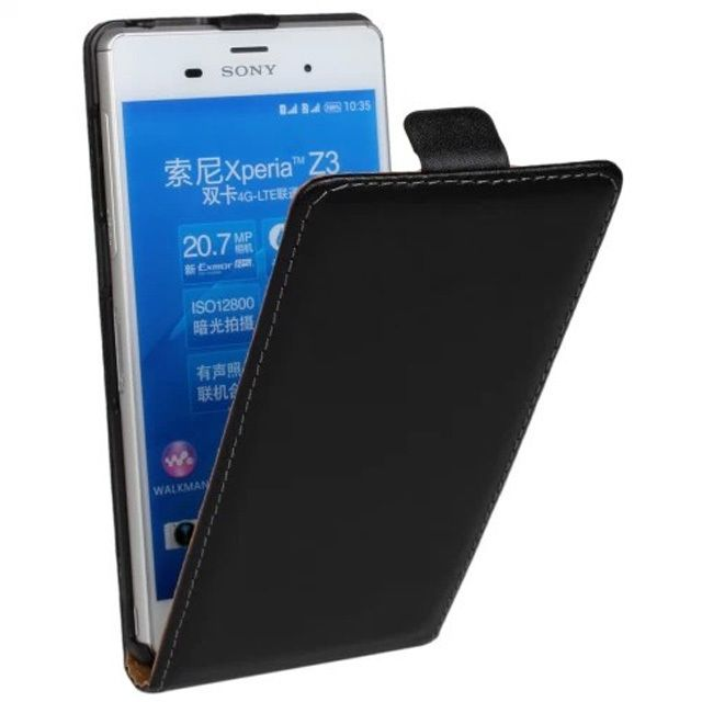 New Case - Sony Xperia Z3 Flip Case- Premium Black Slim Genuine Leather Cover , $19.95 (http://www.newcase.com.au/sony-xperia-z3-flip-case-premium-black-slim-genuine-leather-cover/)