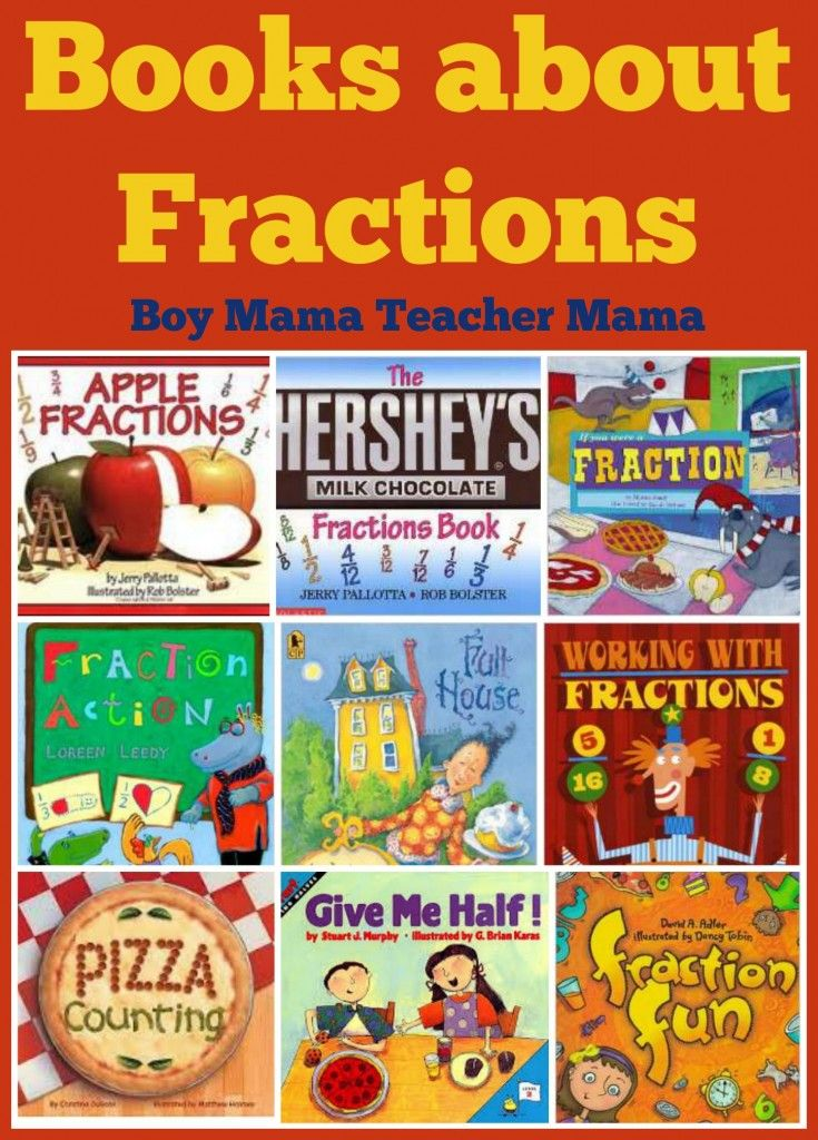 Books about Fractions from Boy Mama Teacher Mama