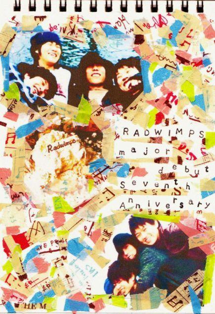 RADWIMPSメジャーデビュー七周年記念コラージュの画像 プリ画像