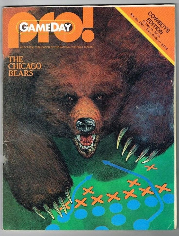 Dallas Cowboys Chicago Bears Football Gameday PRO Nov 26 1981 Vintage Program  #DixieSealAtlanta #NewOrleansSaints