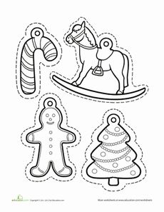 Christmas Ornament Coloring Worksheet