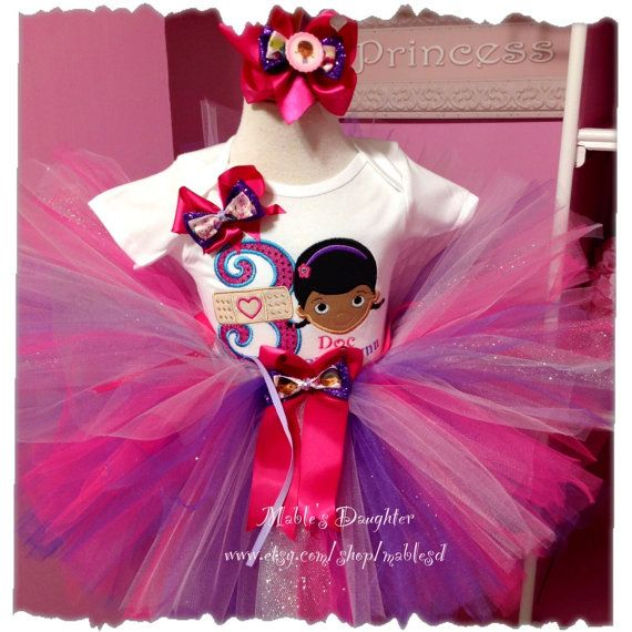 Doc Mcstuffins tutu set by MablesD on Etsy