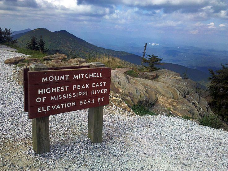 Mt. Mitchell summit ... nearby is Mt. Craig, the second highest in the eastern states.