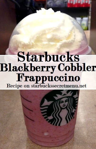 Starbucks Secret Menu Blackberry Cobbler Frappuccino! Recipe here: http://starbuckssecretmenu.net/starbucks-secret-menu-blackberry-cobbler-frappuccino/