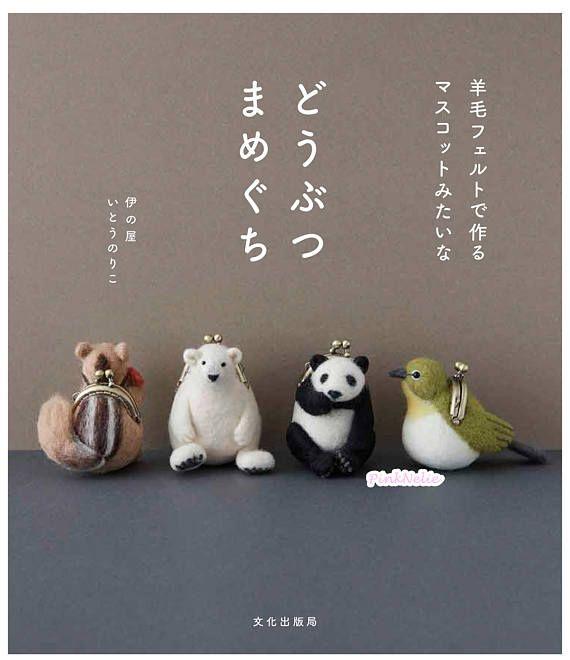 Needle Felting Wool Animal Shape Coin Purse  Japanese Craft