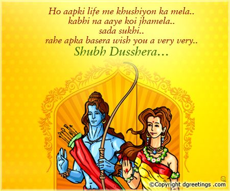 Wishing you all a very Happy Dusshera.