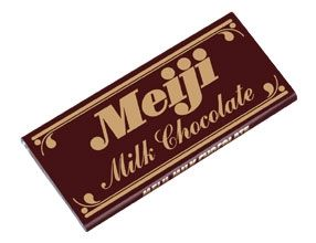 Meiji chocolate, I'm your fan since I was in kindy!!