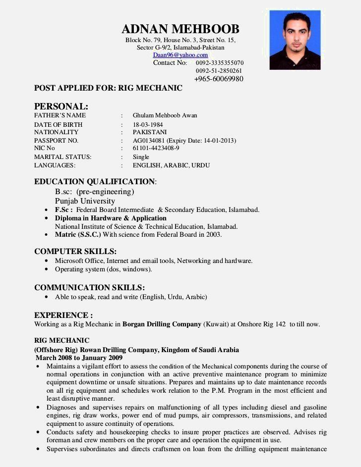 Resume Format Kuwait Resume Format Download Resume Format Good