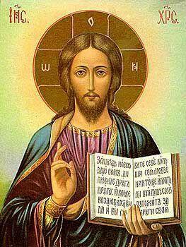 Иисус христос и свинина