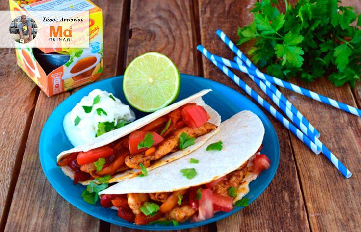 Μεξικάνικες φαχίτας με κοτόπουλο (Mama Peinao)