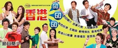 Hong Kong Go Go Go.香港GoGoGo