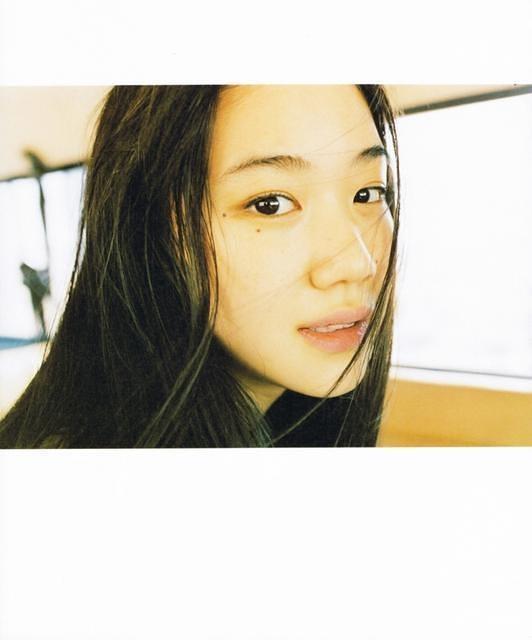 Aoi Yuu - Travel Sand 092