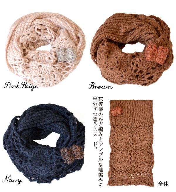 knit crochet snood scarf