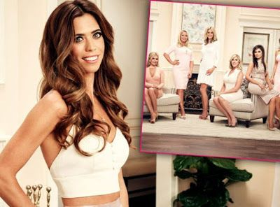 Lydia McLaughlin Spills Real Housewives Of Orange County Season 12 Secrets!