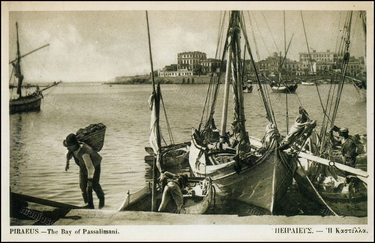 https://flic.kr/p/FQ1NJC | Λιμάνι Ζέας (Πασαλιμάνι). καρτ ποστάλ εκδόσεων Λ. Κογεβίνα.