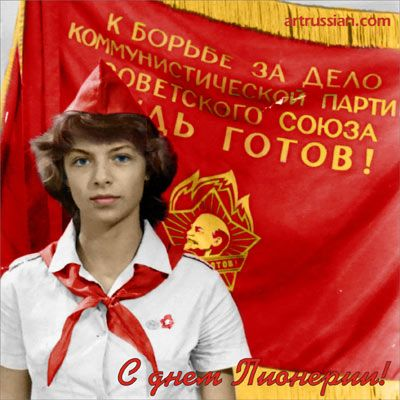 Young Pioneer . USSR http://simonsayssigns.tumblr.com/