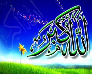 How To Set New HD Natural Allah O Akbar Wallpaper 2012 On