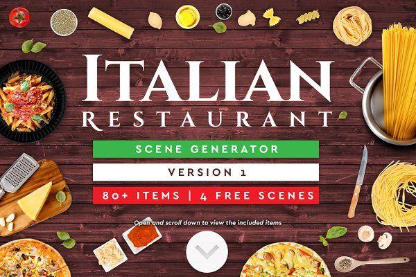 Download Italian Restaurant Scene Generator Psd Mockup Free Mockups Psd In 2020 Italian Restaurant Spiced Vegetables Scene Generator PSD Mockup Templates