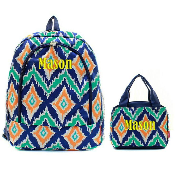 Matching Ikat Navy Mint Personalized Kids Backpack & Lunch Bag Set