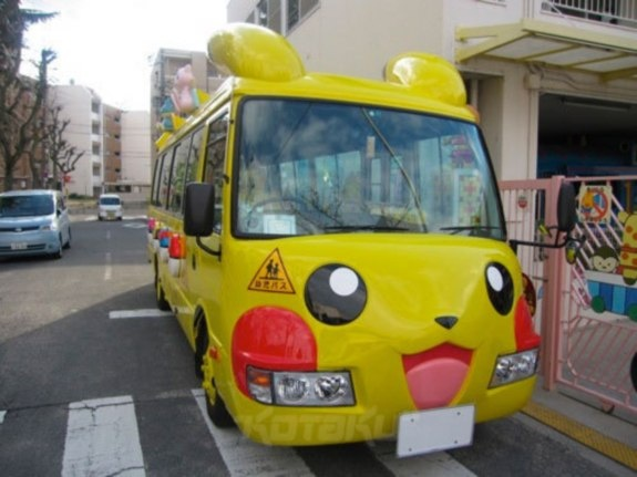 1000+ images about ♥Pikachu♥ on Pinterest | Smosh, Mini backpack ...