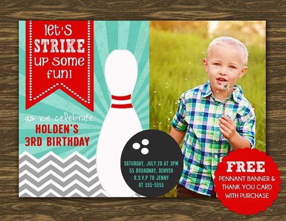 Bowling Birthday Invitation - Teal and Red - Printable - FREE pennant banner and thank you card with purchase on Etsy, $14.50