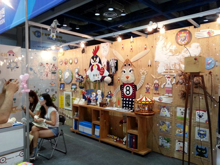 2013, Seoul Character & Licensing Fair.  AD 2088, Ohlala School + Amy April & 9(nine) Flyers ! :)