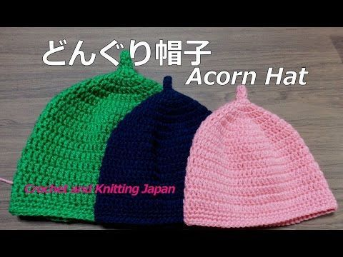 ニット帽子の編み方:どんぐり帽子【かぎ針編み】How to Crochet Acorn Hat - YouTube