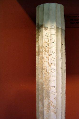 Inscribed Doric column | Inscribed Doric column before 480 BCE Raubitschek, Dedications 19 Athens Epigraphical Museum