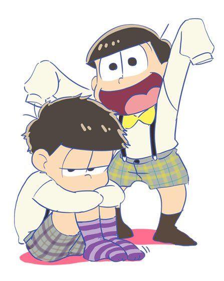 Ichi and Jyushi