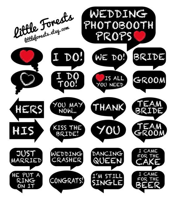 Wedding Photo Booth Props - Chalkboard Signs - Printable, Digital, DIY, Photobooth. $5.00, via Etsy. #photobooth