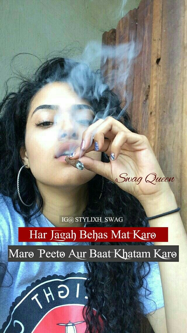 Hayat Zulfiqar Swag Girl Quotes Girly Attitude Quotes Girly Quotes