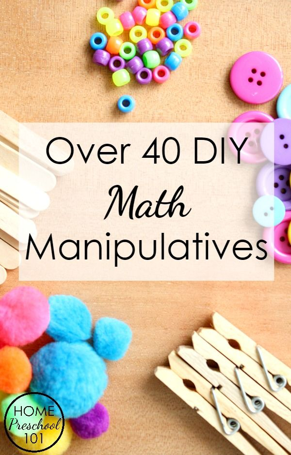 Over 40 DIY Math Manipulatives you might already have at home...great for home preschool math activities! Includes free printable list for quick reference.