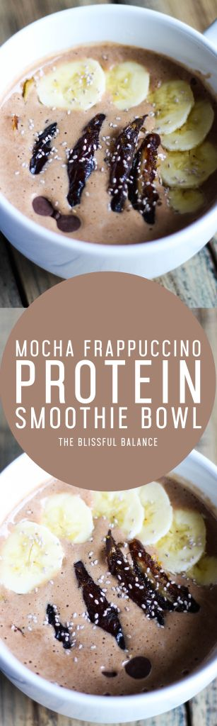Mocha Frappuccino Smoothie Bowl | the blissful balance