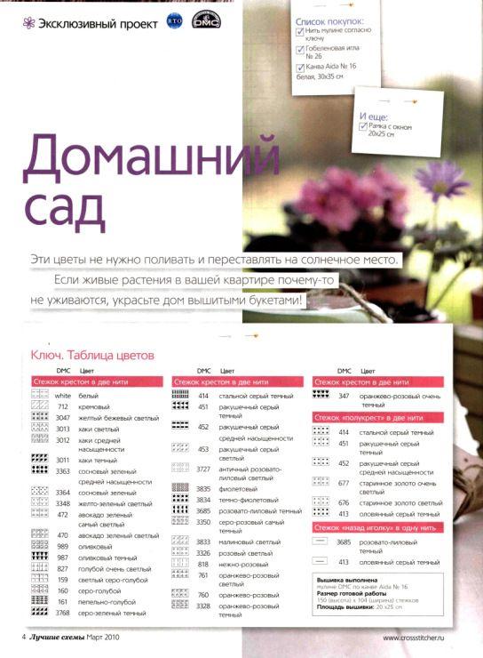 Gallery.ru / Фото #5 - 374 - Yra3raza