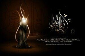 Tasbeeh of Fatimah (RA)