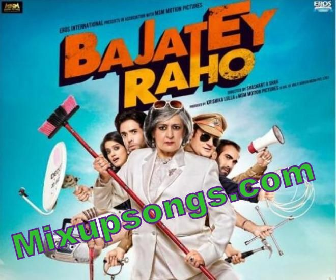 Bajatey-Raho-Full-Exclusive-Official-Trailer_Mixupsongs.com