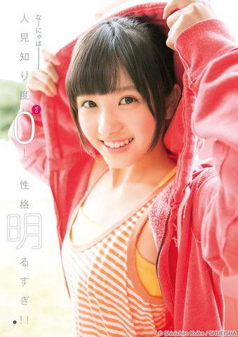 Owada Nana 大和田南那/owada nana wallpaper 002245 1062x1500 Wallpaper Image, Photo, Poster, Gallery, Icon