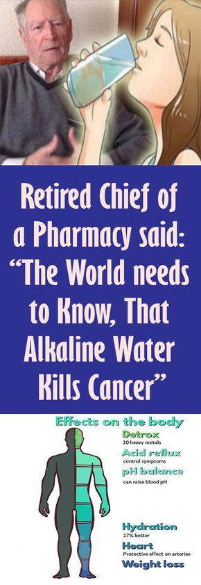 """Retired Chief of a Pharmacy said: """"The World needs to Know, That Alkaline Water Kills Cancer"""" #fitness #beauty #hair #workout #health #diy #skin #Pore #skincare #skintags #skintagremover #facemask #DIY #workout #womenproblems #haircare #teethcare #homerecipe"""