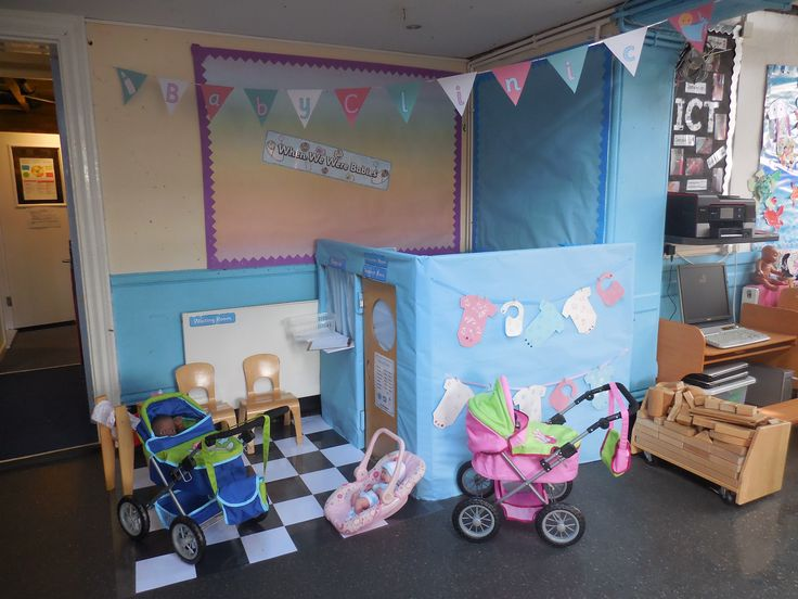 Baby Clinic Role-Play area