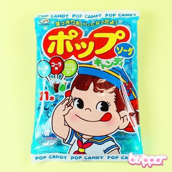 Delicious Peko Chan lollipop candies packed in a cute bag!