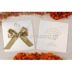 Προσκλητήριο γάμου Νο2568