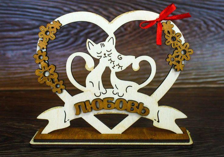 Сувенир «Кошечки» выполнен из дерева (березовая фанера 3мм) и окрашен морилкой…